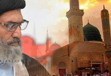 12 رمضان یوم موخات ہے قائد ملت جعفریہ پاکستان