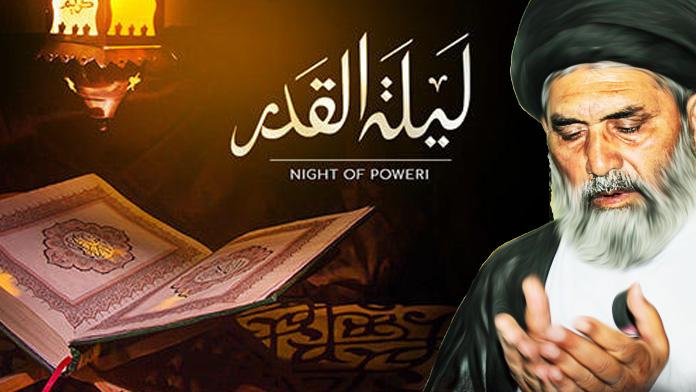 شب قدر رحمتوں کے نزول اورگناہوں کی مغفرت کی رات ہے ،آیت اللہ سید ساجد علی نقوی