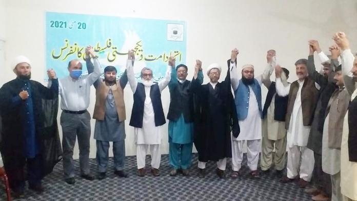 اسلامی تحریک پاکستان گلگت میں میزبانی میں
