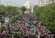 یوم علی ؑ کا جلوس روایتی جوش و جذبے سے منایا جائے گا