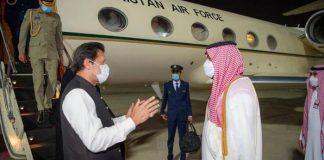 وزیراعظم عمران خان کے دورہ سعودی عرب کا مشترکہ اعلامیہ جاری