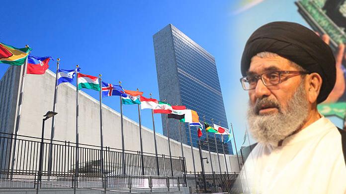 امن کےلئے اقوام متحدہ ، قائدانہ و قاطعانہ کردار ادا کرے ،قائد ملت جعفریہ علامہ ساجد نقوی