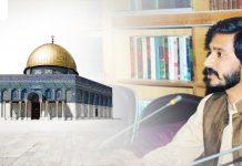 یوم القدس 24 رمضان کو مکمل ایس او پیز کے تحت منایا جائیگا ترجمان جے ایس او