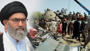 قائد ملت جعفریہ پاکستان علامہ سید ساجد علی نقوی کا ریل حادثے پر اظہار افسوس