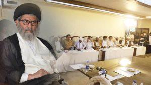 عزاداری کو بھرپور انداز میں منائیں نمائندہ شیعہ اجتماع سے قائد ملت جعفریہ پاکستان کا خطاب