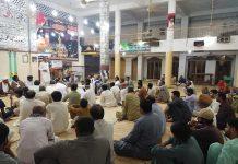 محرم الحرام کے حوالے سے ڈیرہ غازی خان میں عمائدین کا اجلاس