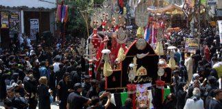 ملک بھر میں یوم عاشورا عقیدت و احترام سے منایا گیا
