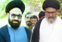 شہید عارف الحسینی اتحادبین المسلمین اور عوامی حقوق کے تحفظ کے علمبردار کے طور پر ہمیشہ یاد رکھے جائینگے