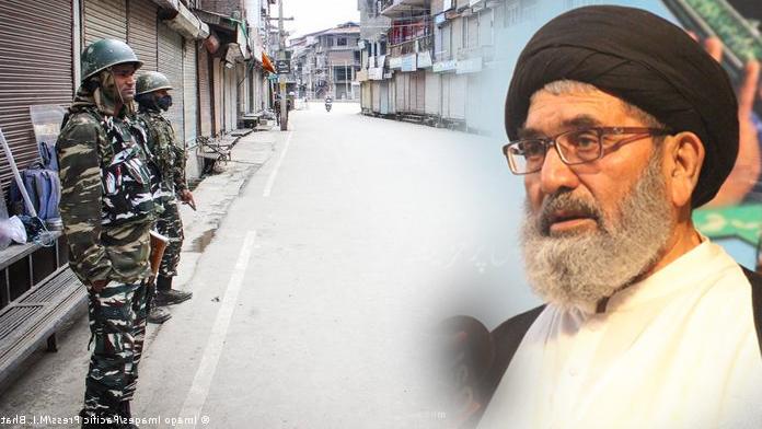 جمو ں و کشمیر کی خصوصی حیثیت پر بھارتی گھناﺅنے اقدام کی کوئی اہمیت نہیں، علامہ ساجد نقوی
