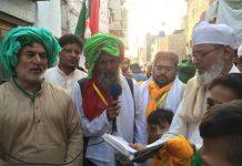 کراچی میں یوم عاشور، اہل سنت کی عزاداری