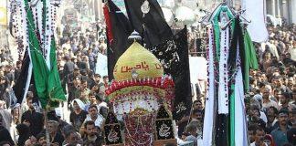 کوئٹہ چہلم شہدائے کربلا پر لاکھوں عزادار جلوس عزا میں شریک