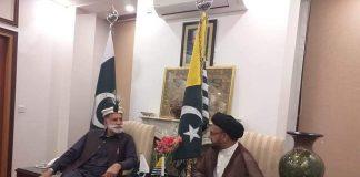 شیعہ علماء کونسل پاکستان کے وفد کی وزیر اعظم آزاد کشمیر سردار عبد القیوم نیازی سے ملاقات