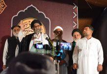 قائد ملت جعفریہ پاکستان کا علماء و ذاکریں کانفرنس سے صدارتی خطا