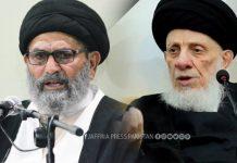 آیت اللہ العظمیٰ السید محمد سعید الحکیم کی وفات عالم اسلام کا بڑانقصان ہے آیت اللہ ساجد علی نقوی