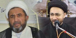 علامہ سید شہنشاہ حسین نقوی کے خلاف مہم جوئی کی بھرپور مذمت کرتے ہیں،علامہ عارف واحدی
