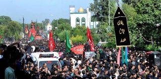 مظفر آباد آزاد کشمیر چہلم شہدائے کربلا پر لاکھوں عزادار جلوس عزا میں شریک