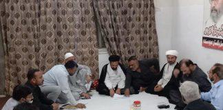 شیعہ علماء کونسل سندھ کا غیر قانونی ایف آئی آرز کے خلاف رد عمل