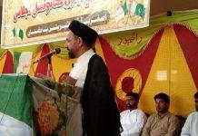 شیعہ علماء کونسل پاکستان سندھ کے صدر کی اصغریہ آرگنائزیشن کے اجتماع میں شرکت