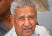 ڈاکٹر عبدالقدیر خان مکمل سرکاری اعزاز کیساتھ سپرد خاک