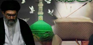 حضور اکرم کی رحلت اور امام حسن ؑ کی شہادت اُمت مسلمہ کےلئے سب سے بڑاسانحہ ہے ' علامہ ساجد نقوی