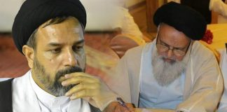 علامہ نذرالحسنین عابدی کے انتقال پر گہرا صدمہ ہے علامہ اسد اقبال زیدی